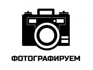 ФОРТ-Р