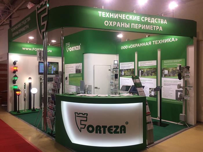 Приглашаем на выставку Securika Moscow 2021